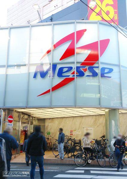 807台中702台が加熱式たばこプレイエリアの新店『メッセ西荻窪店』がグランドオープン