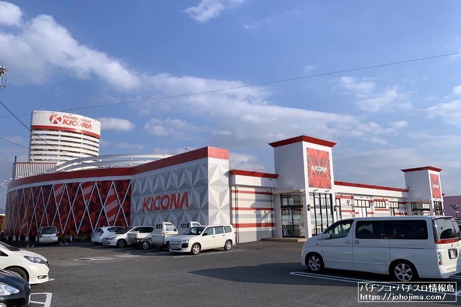 アンダーツリーグループが和歌山県初進出 ~『キコーナ紀の川店』が2020年12月26日グランドオープン