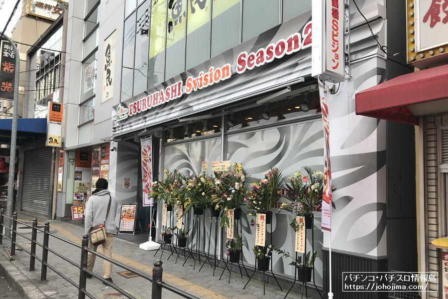 JR鶴橋駅前にパチスロ専門店『鶴橋Sビジョンシーズン2』がグランドオープン