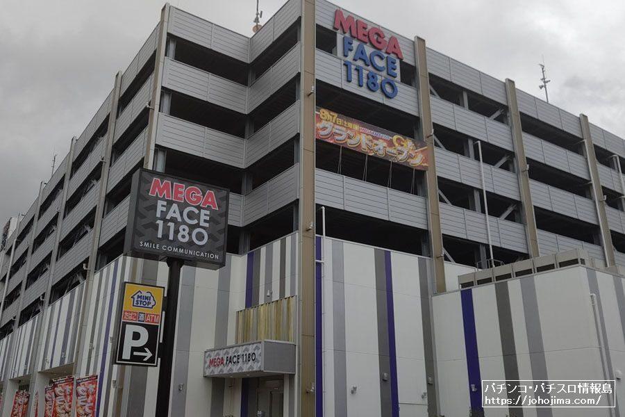 『メガフェイス1180座間店』が8月7日(土)にグランドオープン、全体の約86%を加熱式たばこプレイエリアに設定
