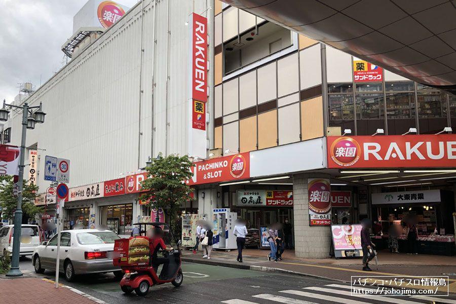 今夏最大の話題店『楽園 立川店』が8月7日グランドオープン